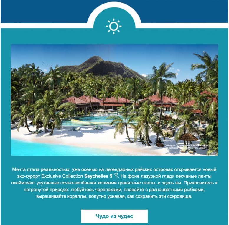 Club Med: гарантированные скидки 15%. Только 3 дня!